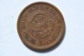 World Coins - Japan; 2 Sen  Meiji 6 - 1873    XF  Key Date, RARE !!!!!