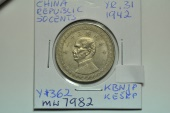 China, Republic of; 50 Cents Year 31 - 1942  Unc.  Rare in High Grade