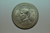 China, Republic of; 50 Cents Year 32 - 1943  Unc.  Rare in High Grade