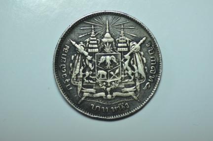 World Coins - Thailand; Silver Baht no date (1876-1900)  VF+