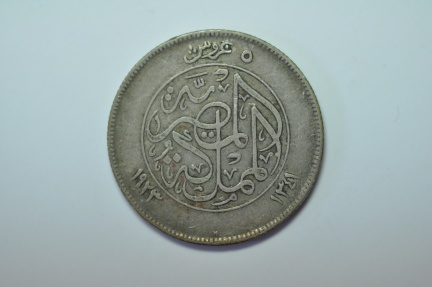 World Coins - Egypt; Silver 5 Piastres AH1341 - 1923 H  VF