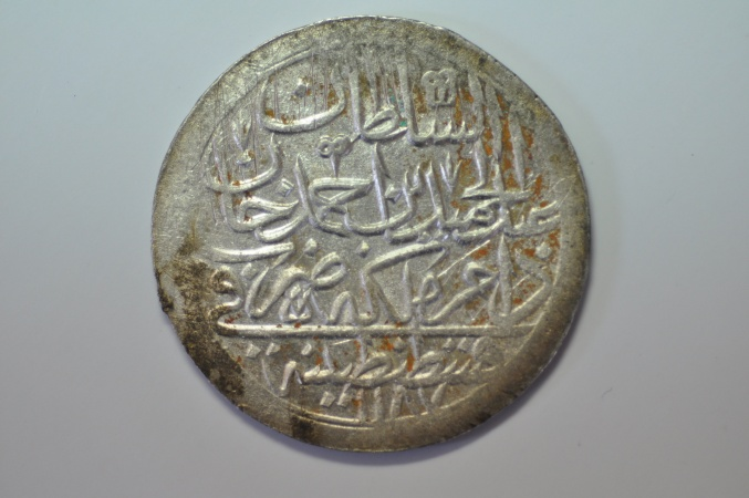 World Coins - Turkey - Ottoman Empire; Silver Crown - 2 Zolota AH1187/13; 1784-85 AD   XF