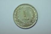 World Coins - Turkey; Lira 1948  AU