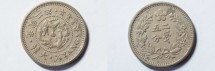 World Coins - Korea 1/4 Yang Yr.2 1898  XF