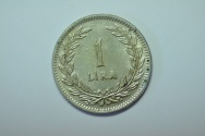 World Coins - Turkey; Lira 1948  AU