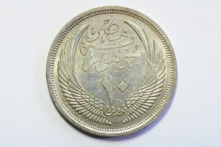 World Coins - Egypt  First Republic  Silver 10 Piastres AH1376 - 1957 AD   XF