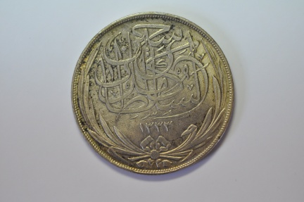 World Coins - Egypt; Silver Crown 20 Piastres AH1335 - 1917 AD   XF