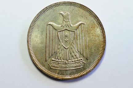World Coins - Egypt Silver 10 Piastres AH1380-1960 AD  BU