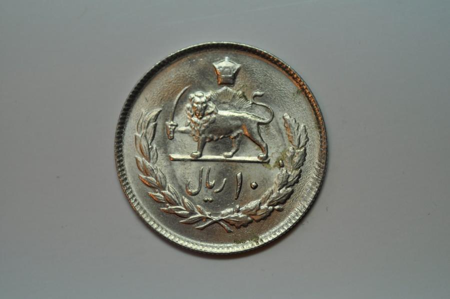 World Coins - Iran; 10 Rials SH1353-1974 AD  BU