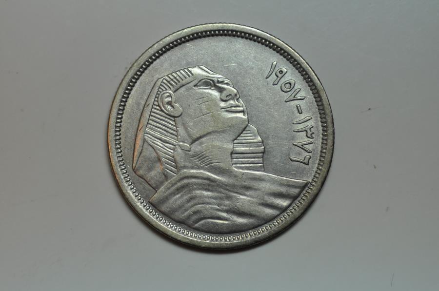 World Coins - Egypt; Silver 10 Piastres AH1376 - 1957  Sphinx