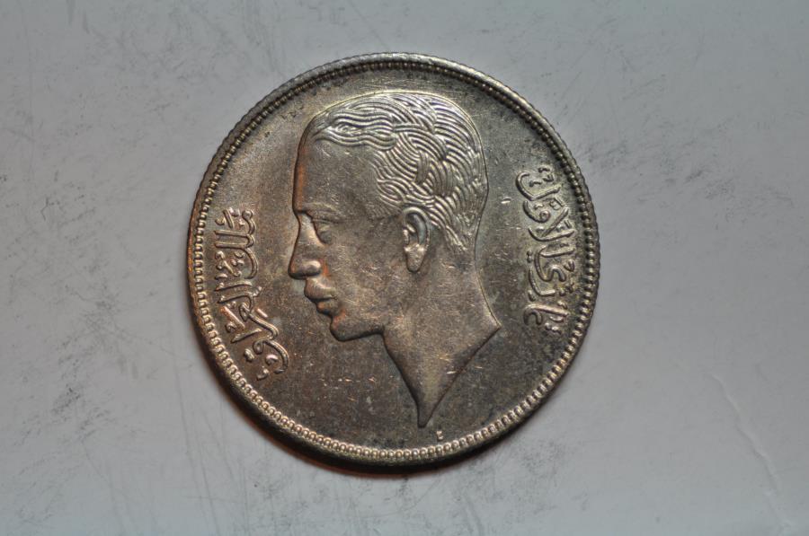 World Coins - Iraq; Silver 50 Fils  AH1357 - 1938 I   BU