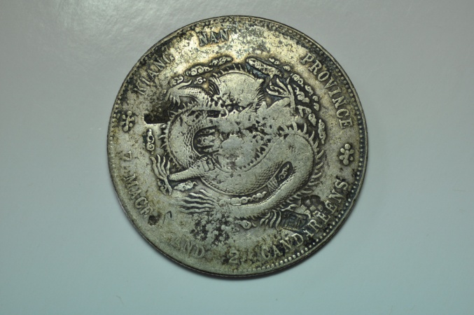 World Coins - China, Kiangnan Province; Silver Dollar-7 Mace 2 Candareens 1901  Chopmarked