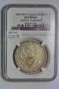 World Coins - Russia; Silver Rouble 1849 CNB NA  NGC AU Details  -hairlines
