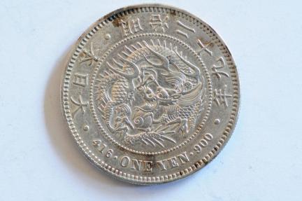 World Coins - Japan Silver Yen 1896 (Meiji 29)  VF+
