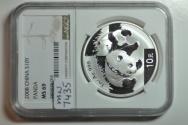 World Coins - China; Silver Panda - 10 Yuan 2008   NGC MS69