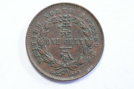 World Coins - British North Borneo Cent 1889 H  VF