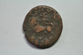 World Coins - India, Mysore; 20 Cash  1839  Fine+