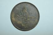 World Coins - Egypt; 10 Para  AH1277/4 - 1863 AD   AU