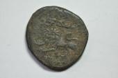 World Coins - India, Mysore; 20 Cash  1840  Fine