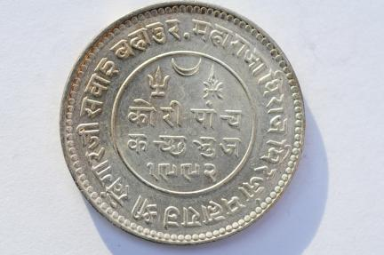 World Coins - India Kutch  5 Kori VS1991 - 1935  BU