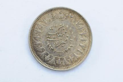 World Coins - Egypt Silver 2 Piastres AH1356 - 1937 AD  AU