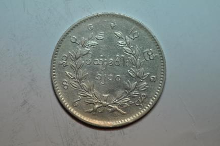 World Coins - Burma; Silver Kyat - Rupee CS1214 - 1852  XF