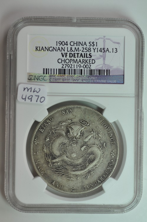 World Coins - China, Kiangnan; Silver Crown Dollar - 7 Mace 2 Candareens 1904 NGC VF Details - chopmarked