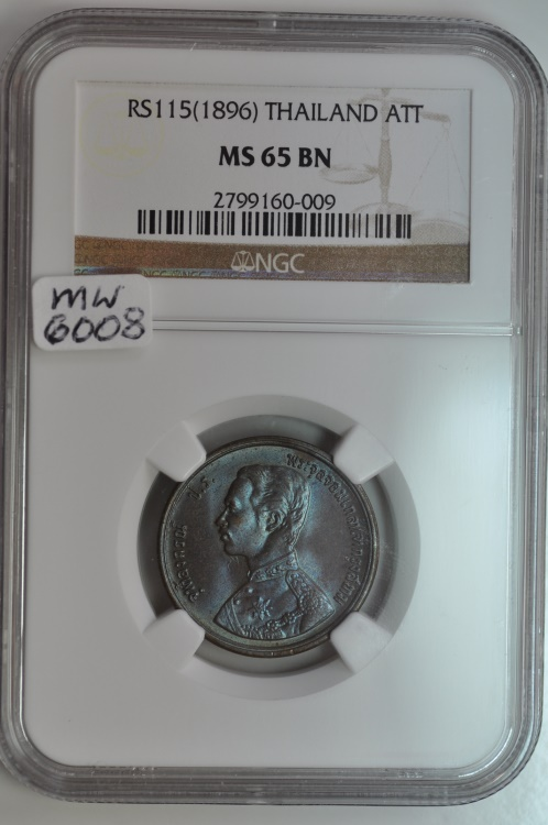 World Coins - Thailand; Att   RS115 - 1896 AD NGC MS65  BN