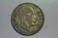 World Coins - Iraq; Silver 50 Fils  AH1349 - 1931 AD   F/VF