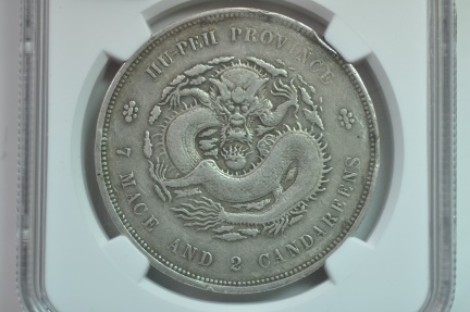 World Coins - China, Hupeh Province; Silver 7 Mace 2 Candareens - Dollar 1895  VF Details