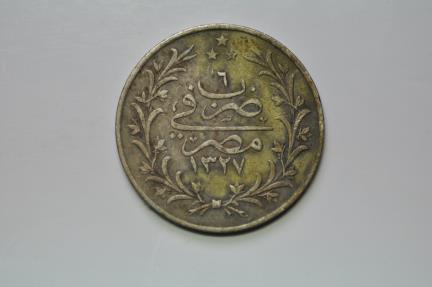 World Coins - Egypt; 5 Qirsh AH1327/6 - 1913  VF+