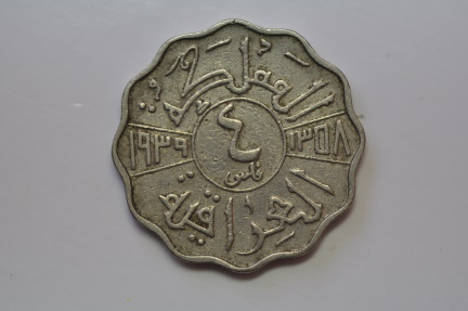 World Coins - Iraq; 4 Fils  AH1358 - 1939 AD  aVF