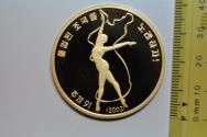 World Coins - Korea ; Brass 20 Won JU91 - 2002 Ribbon Dancer  Proof