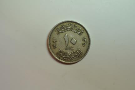 World Coins - Egypt; 10 Milliemes AH1360 - 1941 AD
