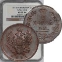 World Coins - Russia 1811 EM-HM Alexander I 2 Kopeks NGC MS-62 BN