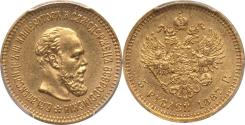 World Coins - Russia 1887-AГ Alexander III gold 5 Roubles PCGS MS-63