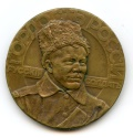 World Coins - Russia, Medal in honor of a Soldier in World War I, Bronze 1915, RARE