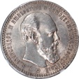 World Coins - Russia 1893 AT Alexander III Silver Rouble NGC AU-58