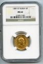 World Coins - Russia, GOLD 5 roubles 1889 , NGC MS-62, UNC