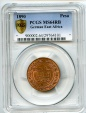 World Coins - Pesa 1890 German East Africa DOA PCGS MS64 RED BROWN