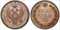 World Coins - Russia, Rouble 1832 Better year , AU/UNC Beautiful luster