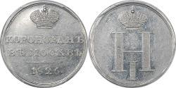 World Coins - Russia 1826 Nicholas I Coronation Platinum Jeton PCGS AU-55 RARE!!