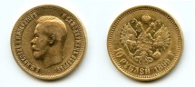 1899 Russia Empire 10 Roubles GOLD Coin FZ