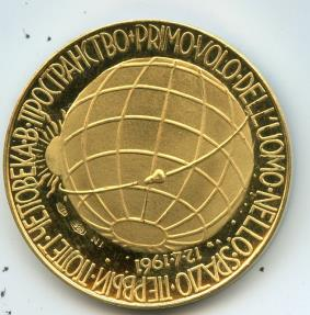 World Coins - GOLD Medal Y. Gagarin 1961  , Original packing, COA, 1/3 Oz GOLD