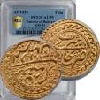 World Coins - Manghits (Emirate of Bukhara) AH 1231 AV Tilla PCGS AU-55
