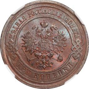 World Coins - Russia 1915 Nicholas II 3 Copper Kopeks NGC MS-65 RB