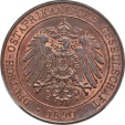 World Coins -  German East Africa 1890 Wilhelm II Pesa PCGS MS65 RB