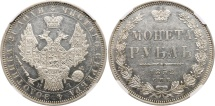 World Coins - Russian rouble 1852 SPB NGC MS-61. Prooflike fields.