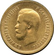 World Coins - NICE 1899 RUSSIA 10 ROUBLE GOLD COIN IMPERIAL RUSSIAN NICHOLAS II EMPIRE