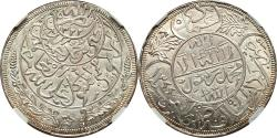 World Coins - Yemen AH 1344 (1926) Imam Yahya Imadi Riyal NGC MS-66
